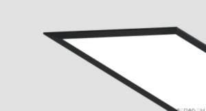 Встраиваемые профильные светильники